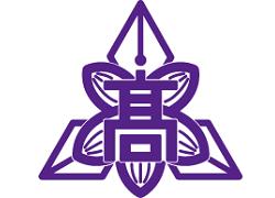 花巻東高校 オープンスクール 部体験・見学 8/2,3,22開催 2021年度 岩手県