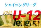 2021年度 名古屋ルーキーリーグ(愛知)7/23までの結果更新!入力ありがとうございます!次回日程情報募集