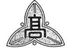 流通経済付属柏高校サッカー部 練習会 8/3,4,5開催 2022年度 千葉県