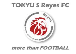 東急SレイエスFC U-18 練習体験 随時開催!2022年度 神奈川県