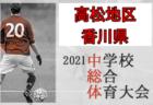 2021年度  福岡市中学校サッカー南区大会  優勝は高宮中!