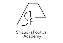静岡フットボールアカデミージュニアユース セレクション 11/3,23開催 2022年度 静岡
