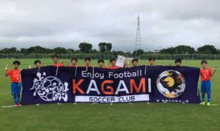 2021年度 第41回RKC杯 高知県少年サッカー大会 高学年の部 結果表掲載! 優勝は香我美サッカークラブ!