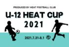 2021年度 第36回九州大学サッカーリーグ 7/24結果掲載!