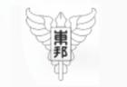 2021年度 佐賀県中部地区リーグU-12 6/26結果! 後期日程情報募集中です