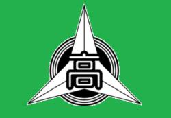 静岡学園高校  一日体験入学 第1回7/31、第2回8/28、第3回10/16開催  2021年度  静岡