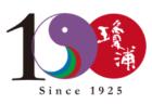 【アーカイブ動画あり】2021年度 バーモントカップ 第31回全日本U-12フットサル選手権大会 福岡中央大会 優勝は板付ウイング!