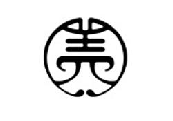 済美高校女子サッカー部 運動部体験会 8/25開催 2021年度 愛媛県