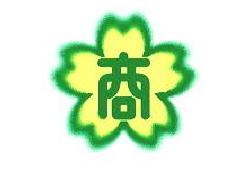 松山商業 学校説明会・部活動見学 8/23.24.25開催 2021年度 愛媛県