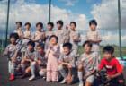 2021年度 フジパンカップU-12 岐阜クラブ予選 優勝はレスター!東海代表決定戦出場決定!