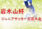 2021 北九州U-10チャレンジ大会 福岡県 優勝は千代SS!