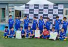 高円宮杯JFA U−18サッカープリンスリーグ2021関西 第9節7/10,11結果掲載!第10節8/28,29