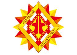 ギラヴァンツ北九州 ユース セレクション 8/29開催!2022年度 福岡県