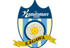 【中止】桝元カップUMK中学生サッカー選手権大会 2021 3回戦より中止(宮崎県)