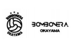 Bombonera岡山(ボンボネーラ) ジュニアユース 無料体験会 7/13.27開催!2022年度 岡山県