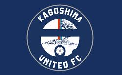 鹿児島ユナイテッドFC ユース 選考会 9/19→10/2へ開催延期!2021年度 鹿児島県
