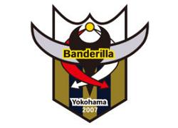 バンデリージャ横浜 ジュニアユース体験練習会  9月以降 毎週木曜開催  2022年度 神奈川