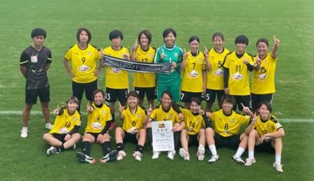 2021年度 皇后杯JFA第43回全日本女子サッカー選手権石川県大会  優勝はリリーウルフF石川!