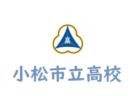2021-2022プレミアリーグ栃木U-11 8/28,29 2部は延期の模様!次回日程情報をお待ちしています!!