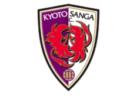 2021年度第52回九州中学校サッカー競技大会(鹿児島県開催)優勝は神村学園!