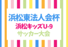 カメリアFC ジュニアユース 体験練習 毎週火・水・金曜日 開催!2022年度 福岡県
