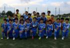 2021年 第22回くちくまのサマーカップU-10 優勝は斑鳩FC!