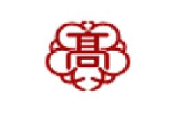 関西高校 部活動オープンスクール8/28.9/5開催 2021年度 岡山県