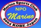 2021年度 皇后杯 JFA第43回全日本女子サッカー選手権大会 熊本県大会 代表は熊本ユナイテッドSCフローラ!