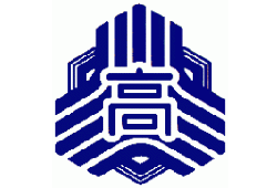 玉野光南高校 オープンスクール・部活動体験 8/19.20開催!2021年度 岡山県