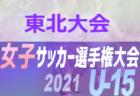 日本代表戦ざっくりまとめ 大迫の得点で中国を1-0撃破!次は10/7のサウジアラビア戦