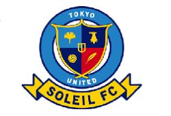 TOKYO UNITED SOLEIL FC (トウキョウ ユナイテッド ソレイユ エフシー)  ジュニアユース 追加体験練習会 11/10.12開催!2022年度 東京
