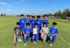 2021年度 第32回 高松北ロータリー杯・高松市少年サッカー大会(U-12) 優勝はDESAFIO(E)!結果表掲載!