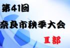 宗像セントラルFC ジュニアユース 会員募集のお知らせ 10/1~12/5 2022年度 福岡県