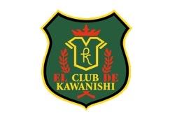 FC川西ジュニアユース 体験練習会 10/19,22,26,29開催 2022年度 兵庫