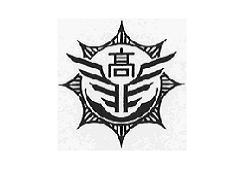 倉敷鷲羽高校 第2回 オープンスクール 10/2 開催 2021年度 岡山県