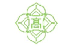 山口中央高校 学校見学会 10/25,11/1 開催 2021年度 山口県