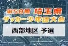 VERDY S.S. AJUNT(ヴェルディエスエス アジュント) セレクション 9/27 開催 2022年度 東京都