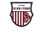 2021年度JFA第45回全日本U-12サッカー選手権大会北海道大会 札幌地区プレーオフ ブロック大会出場チーム決定!