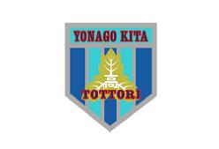 米子北高校 部活体験会 9/19 開催 2021年度 鳥取県