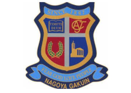名古屋高校サッカー部  中学3年生合同練習会10/10開催!2022年度  愛知