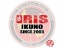 FC琉球U-18セレクション開催! 10/1~10開催!2022年度 沖縄