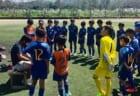 2021年度 第14回ちゅうぎんカップ香川少年フットサル大会 (U-9大会) 優勝は丸亀FCA!
