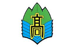 五條高校 オープンキャンパス 9/25開催!〆切9/15!e-オープンスクール8/2~開催! 2021年度 奈良県