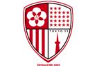 高円宮杯 JFA U-15サッカーリーグ2021長野(南信地区)開催、結果情報、次回開催日募集
