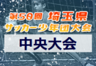 2021年度 サッカーカレンダー【大阪府】年間スケジュール一覧