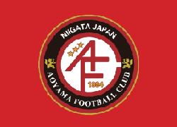 AFC94 ジュニアユース体験練習会 10/19.21.26.28開催 2022年度 新潟