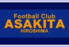 2021年度 那須地区中学校新人体育大会 (栃木県) 10/15 1回戦結果速報!情報をお待ちしています!