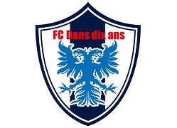 FC Dans dix ans (ダンディゾン) ジュニア/ジュニアユース 体験練習会 随時開催 2022年度 愛知県