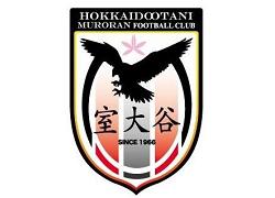 北海道大谷室蘭高校 オープンスクール・部活動体験10/9,30開催! 2022年度 北海道