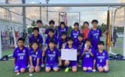 2021年度JFA第45回全日本U-12サッカー選手権大会兵庫県明石予選 優勝はエスペランサ!